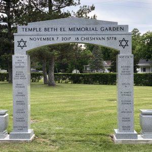 temple-beth-el
